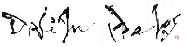 アルファベット社名ロゴ