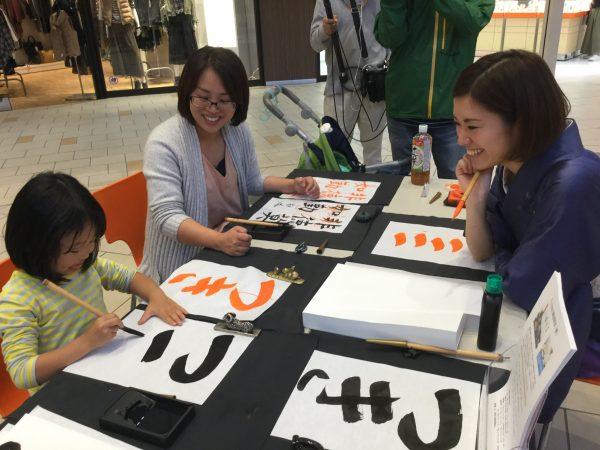 三井アウトレットパーク札幌北広島『父の日イベント』