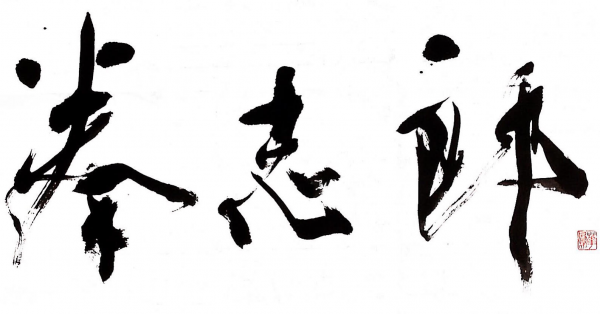 一点物『名刺デザイン』