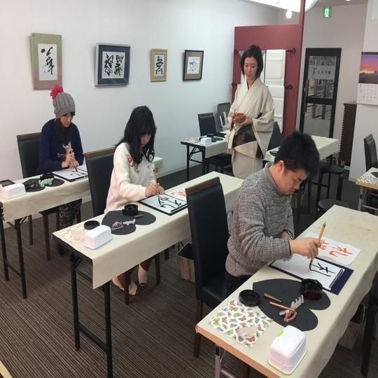 華で書道体験『香港』編