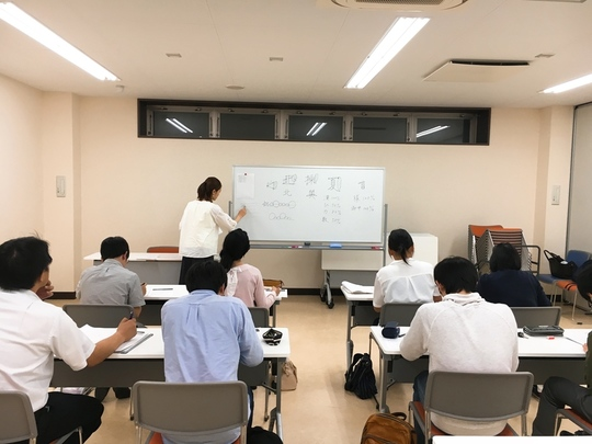 北海道大学『美文字マナー講座』