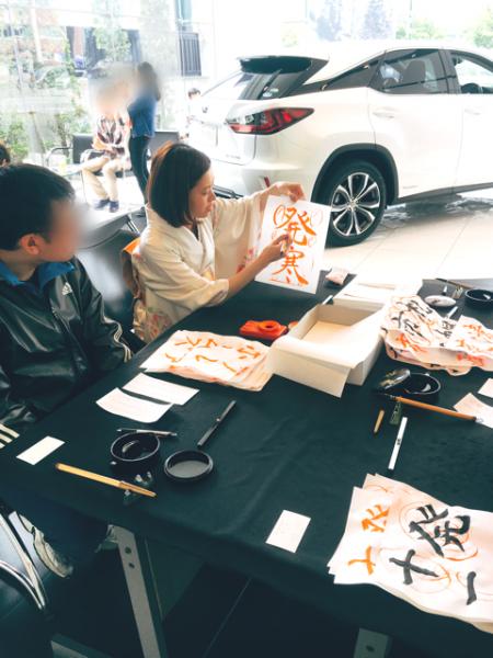 レクサス宮の森店イベント『美文字講座』を開催!