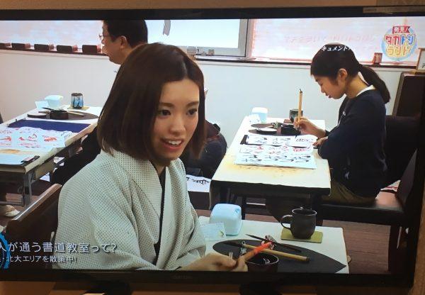 UHB北海道文化放送『発見!タカトシランド』出演