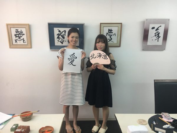 華で書道体験『韓国』編
