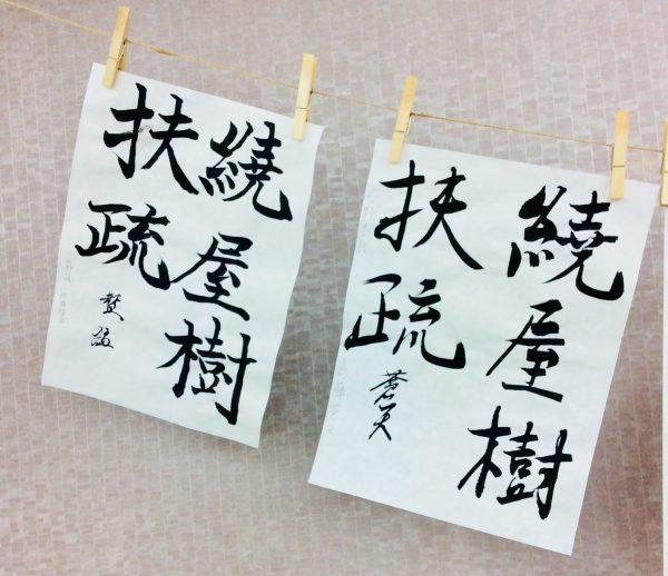 【11月号】今月のポイントと締切日