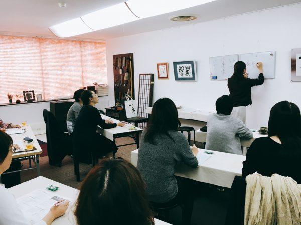 美文字マナー講座『漢字・ひらがな・カタカナ』を美しく書くコツ!