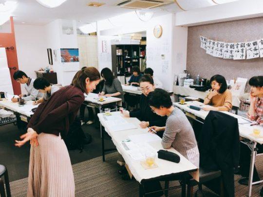 札幌ル・トロワ様『名前と住所を美しく書く』 | 札幌市中央区円山の会員制書道教室「華」