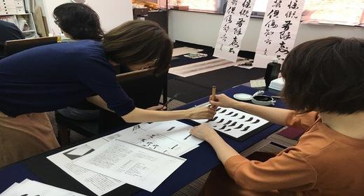 【※令和元年7月23日.新教室(円山)にて受付開始!】体験レッスン