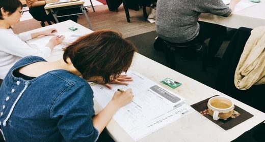 【※令和元年7月23日.新教室(円山)にて受付開始!】月2回コース