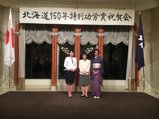 横断幕『北海道150年特別功労賞祝賀会』