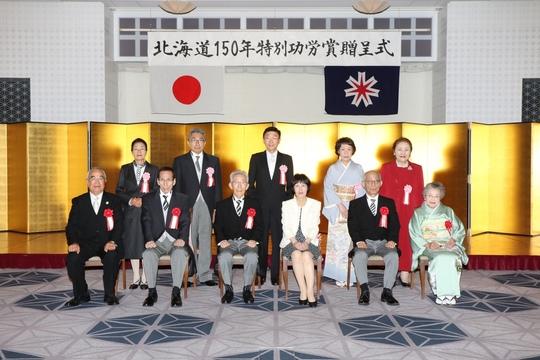 横断幕『北海道150年特別功労賞贈呈式』