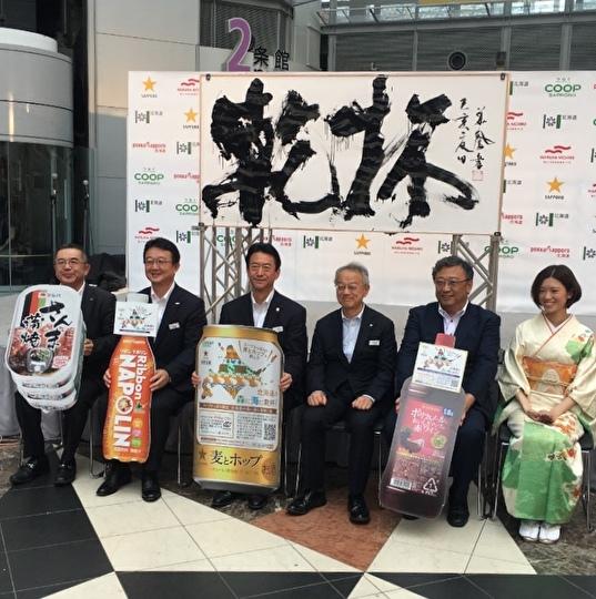 メディア出演 | 札幌市中央区円山の会員制書道教室「華」
