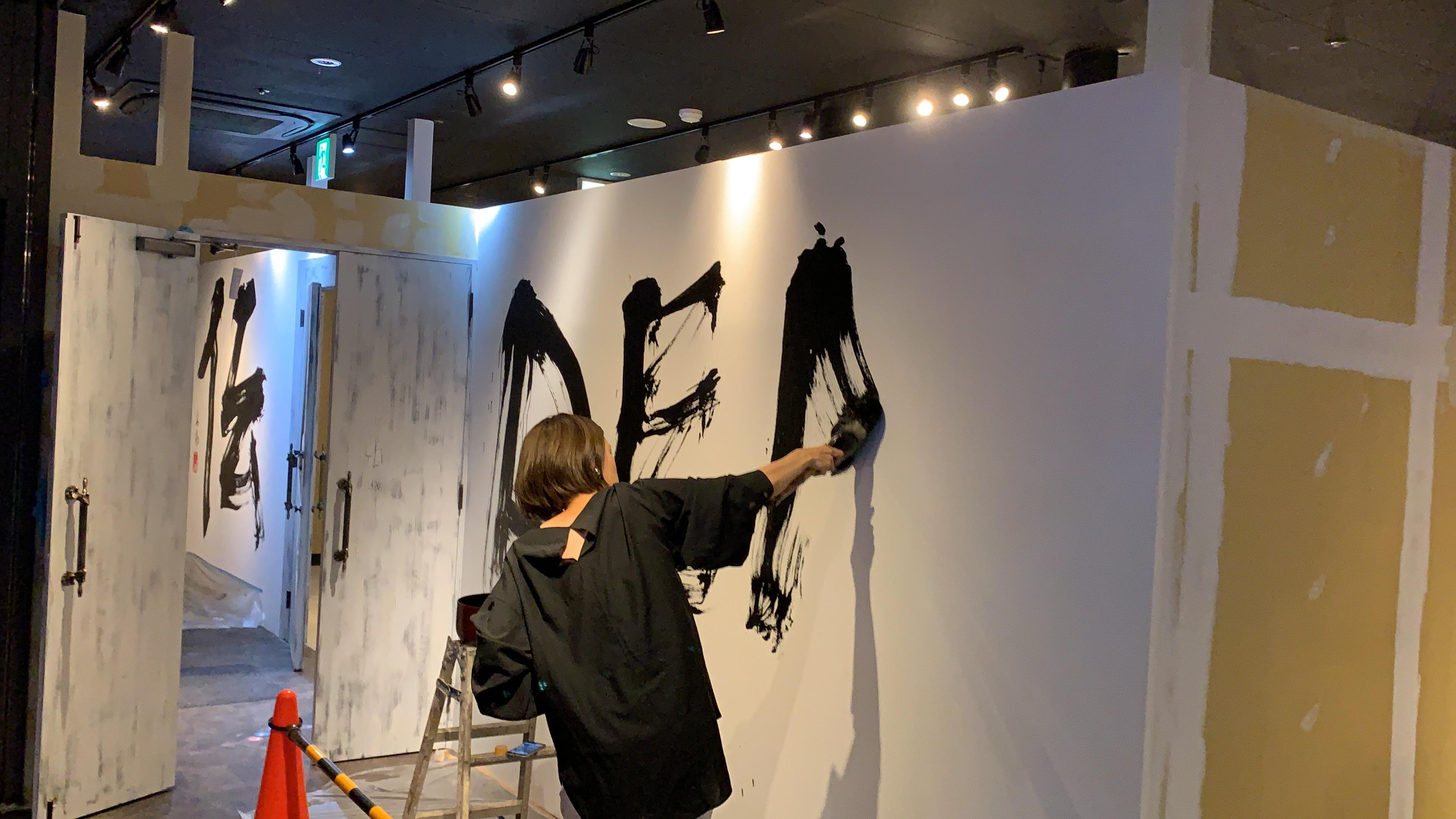 JAPANESE BUFFET DINING 伝『店舗エントランス』壁面書デザイン | 札幌市中央区円山の会員制書道教室「華」