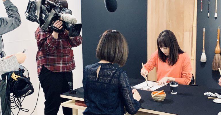 HTB北海道テレビ放送イチオシ『ジブンイロ』出演 | 札幌市中央区円山の会員制書道教室「華」